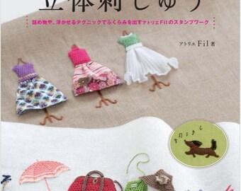 stumpwork  Embroidery and Zakka Japanese Craft Book