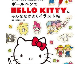 Hello Kitty and Sanrio Characters  Illustration Book for Biginners with Ball Pens Japanese Craft Book