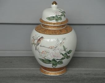 """Large Ginger Jar Japan Unusual Design White & Pink Magnolias 8.5"""" GORGEOUS"""