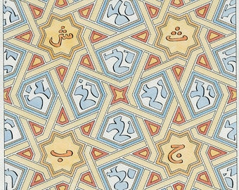 Islamic Geometric Fourfold Pattern Print
