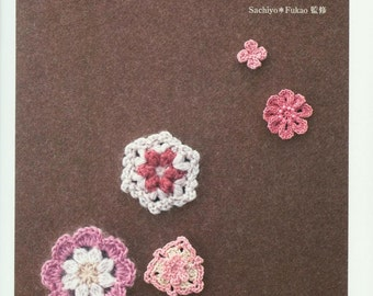 Handmade Beads Crochet - Japanese eBook Pattern - Instant Download PDF