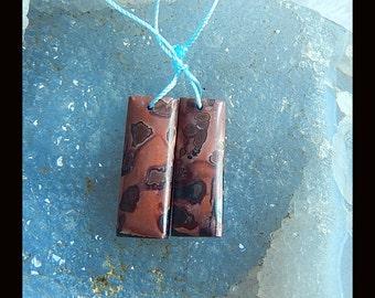 New,Chohua Jasper Earring Bead,29x10x6mm,7.5g