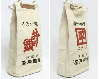Vintage Industrial Japanese Drawstring Bag of a Miso Company. Tool Bag, Storage, Organizer, Pouch (Shop Ref: 1305)
