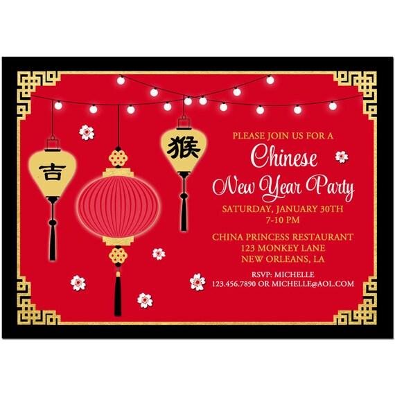 Asain Chinese New Year Invitation Printable or Printed ...