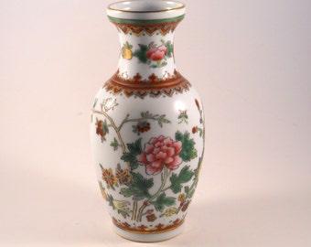 Lovely Vase Japan Vintage Vase colorful