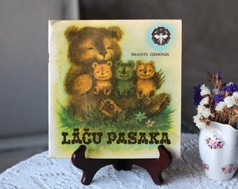 "Vintage Children's book ""Bear fairy tale"" (Lāču pasaka) in Latvian. Latvia, Riga, 1976 USSR, Soviet Era"