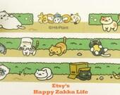 Funny Cat Series - Greenbelts - Japanese Washi Masking Tape - 11 yards