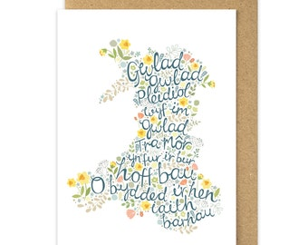 Welsh National Anthem Card. Hen Wlad Fy Nhadau. Gwlad Land of my Fathers Wales Cymru Welsh Language. Patriotic. Map of Wales. St Davids Day.
