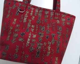 Tote Bag - Handmade Tote Bag -  Oriental inspired print Tote Bag - Tote Bag  - Jumbo Tote Bag - Market Tote Bag - Australian Made