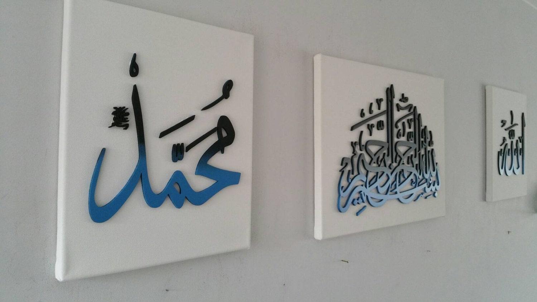 Set Of 3 Islamic Calligraphy Canvases Bismillah Allah