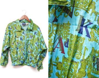 90s Turquoise Alphabet Patterned Windbreaker Zip Up Jacket Women's Small