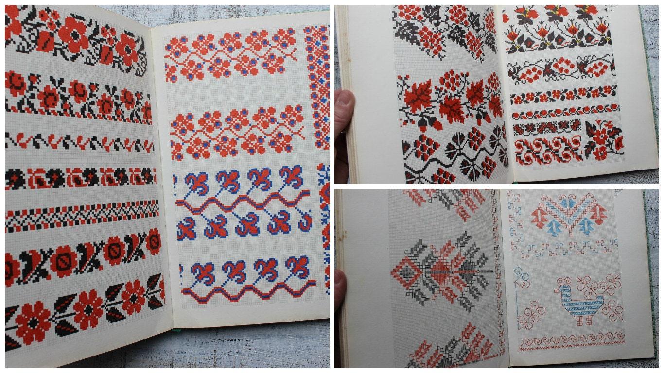 Big vintage book of ukrainian folk embroidery patterns