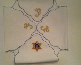 Vintage Jewish Linen and Embroidered Challah Cover - Never Used