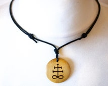 The Leviathan Cross Necklace Brimstone Symbol Church of Satan Jewellery Rustic Natural Wood Choker unisex mens