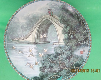 "Bradex Scenes From the Summer Palace  - ""Jade Belt Bridge"" Plate"