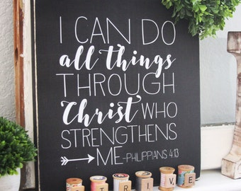 """I Can Do All Things Through Christ Who Strengthens Me, Bible Verse, Scripture Art, Philippians 4:13,  Faith, God, Wood Signs (12"""" x 12"""")"""