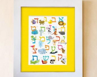 Hebrew Alphabet Art Print with Animals - Aleph Bet Print