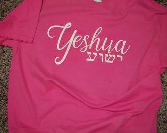 Yeshua/Hebrew shirt