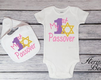 My First Passover - Baby's 1st Passover Bodysuit  - Babys First Passover Bodysuit  - PO1503