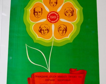 "Vintage original posters from the USSR ""for World Health Day 1981 - the citizens of the USSR have a right to the protection of their health"""