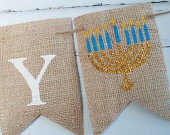 Happy Hanukkah Banner, Hanukkah Banner, Hanukkah Burlap Banner, Hanukkah Decor, B206