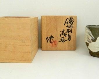Ken Matsuzaki (Japanese born 1950)  Yunomi,   Studio Pottery, Fine Art Ceramic