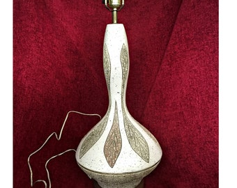 Large Mid Century Table Lamp.  Genie Style Lamp with Alternating Leaf Pattern.