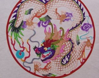 Chinese paper cut of a dragon.