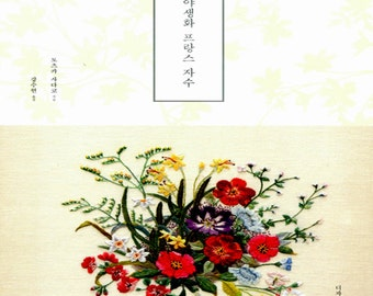 Wildflowers France Embroidery Book Vol.1 by Totsuka Sadako, 170 floral design Flower French Embroidery Patterns, Japanese Craft Book