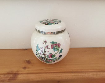 Vintage Sadler Ginger Jar from 1960s