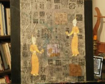 Reliquary 2: Fereshteh (2012)
