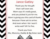 Racecar Baby Shower Thank You Card - You Print - 4x6 or 5x7