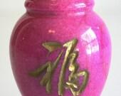 Vintage Asian Mini Marble Ginger Jar - Pink Marble with Gilt Script on Pedestal