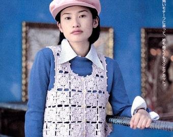 Vintage Japanese Craft Book, Knit Vest Pattern, Crochet Vest Pattern, Men Vest Pattern