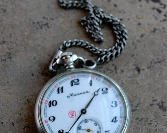 Vintage Soviet Pocket Watch Molnija -- wolf