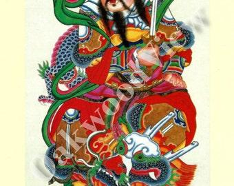 Chinese New Year Print Taoist Gragon General, Dragon, Sword, Foshan, Tao Taoism, Feng Shui, Vintage 8x10 Asian Bookplate Art, FREE SHIPPING