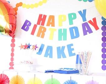 Rainbow Party Kit!  Birthday Kit! Rainbow party supplies