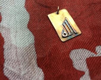 Allah / God silver pendant