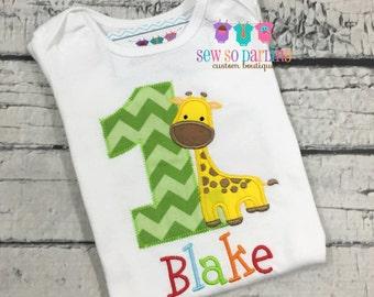 Giraffe Birthday Shirt - 1st Birthday Safari Shirt - Baby Boy Giraffe Birthday Outfit - Safari Birthday shirt