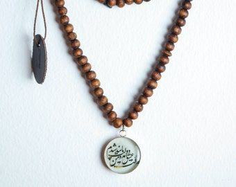 Floral White Rumi Necklace