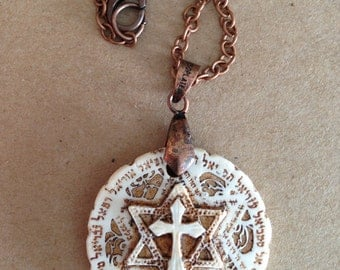 Cross&star of david pendant in English or Hebrew