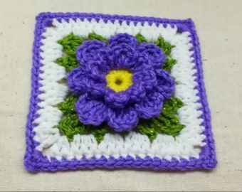 Crochet Flower Granny Square Pattern DIGITAL DOWNLOAD ONLY