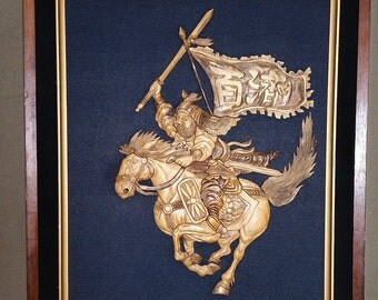 Vintage Hand Carved Framed Wood Picture of Japanese Samurai Warrior on Horseback