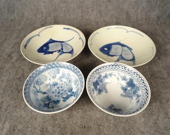 Asian Bowls Set of 4
