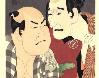 "Japanese Ukiyo-e Woodblock print, Sharaku, ""Actors Nakajima Wadaemon as Bodara Chozaemon, and Nakamura Konozo as Gon of the Kanagawa-ya"""