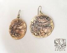 Qajar era inspired coin earrings , Copper art clay , gold-plated , Artisan original by SayehART