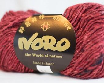 Noro Silk Garden SOLO Color 7