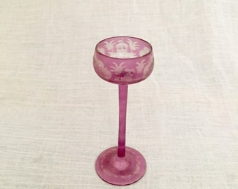 Rare Vintage Frosted Engraved Bulb Glass/ Long Stem Glass.