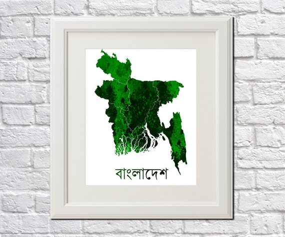 bangladesh map of bangladesh art print home office bangladeshi
