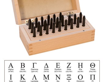 Greek Alphabet Stamp Set with Box, 24 Stamps, 2.5 Millimeters | PUN-207.90